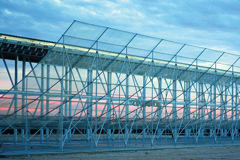A new phase array radar installation that LeoLabs built at the Midland Spaceport in Midland, Texas
