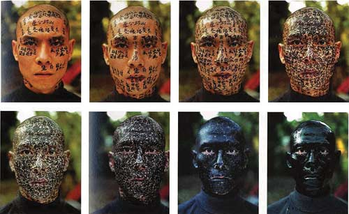 Artwork In Family Tree (2000) Zhang Huan