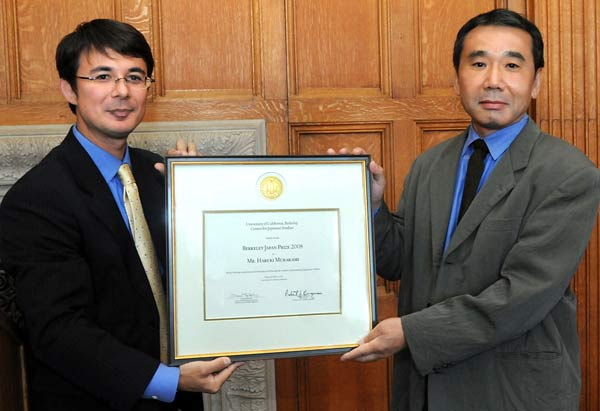 Haruki Murakami awarded with Berkeley Japan Prize