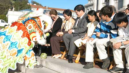 Chinese lion dancer at the Tien Center dedication