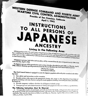 1942 exclusion order posted in San Francisco, directing removal of persons of Japanese ancestry.