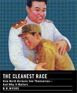 "Bookcover for ""The Cleanest Race"""