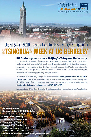 Poster for Tsinghua Week at UC Berkeley