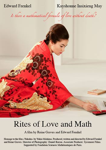Film poster for Rites of Love and Math