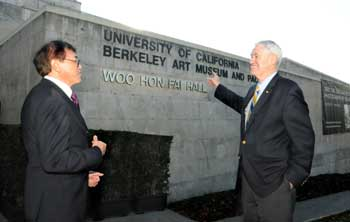 David Woo and Chancellor Birgeneau outside the newly renamed Woo Hon Fai Hall